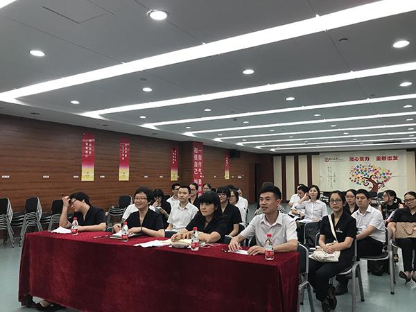 银行系统专业技能培训-山东君尚行企业管理咨询有限公司